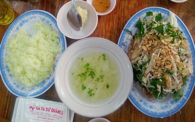 21 Thăng Long, P. 14 Quận Tân Bình TP. HCM