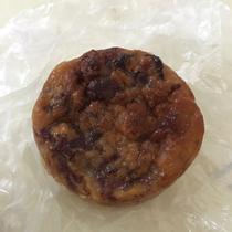 Bánh Chuối Nướng - Vũ Huy Tấn
