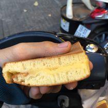 Bánh Dừa Cadé