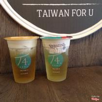 T4 Vietnam - Tea - Huỳnh Thúc Kháng