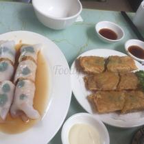 Khang Thịnh - Coffee & Điểm Tâm