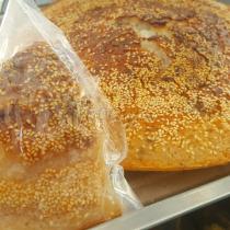 Cô Tiên - Bánh Chuối Chiên, Bánh Bò Nướng & Khoai Chiên