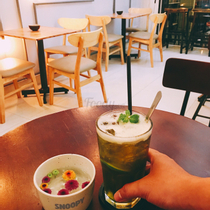 U Cofee And Tea