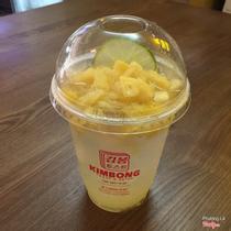 KIMBONG - Toast & Drink