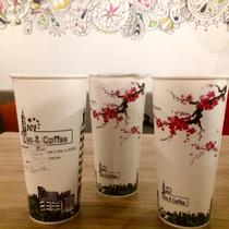 101 Tea & Coffee - Lê Văn Sỹ