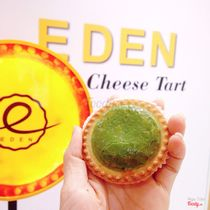 Eden Cheese Tart - Vincom Center