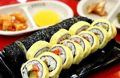 Sushi Tokyo - Nhà Hàng Nhật Bản