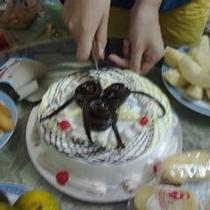 Bảo Minh Bakery - Chính Kinh