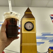 Big Ben Milk Tea