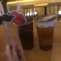 ZUZU Milk Tea