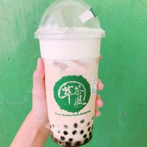 Trà Sữa Cueicha - Huỳnh Thúc Kháng