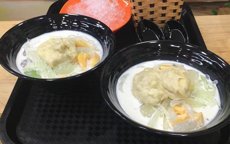 Chè Sầu Liên - Trần Quốc Hoàn