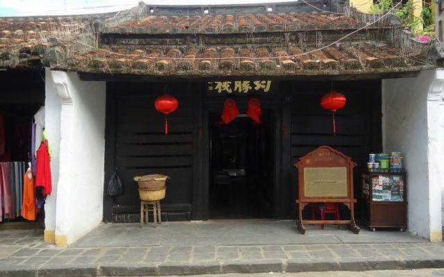 Nhà Cổ Quân Thắng ở Quảng Nam