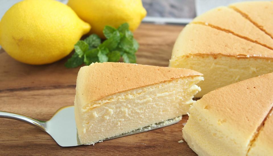 Japanese Cotton Cheese Cake - Bánh Bông Lan Phô Mai Nhật Bản Online