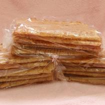 Bánh Tráng Mắm Ruốc Dori