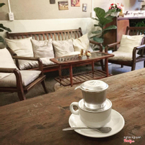 Nha Saigon - Coffee Apartment
