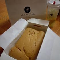 Le Castella Viet Nam - Bánh Bông Lan Đài Loan - Ngô Đức Kế