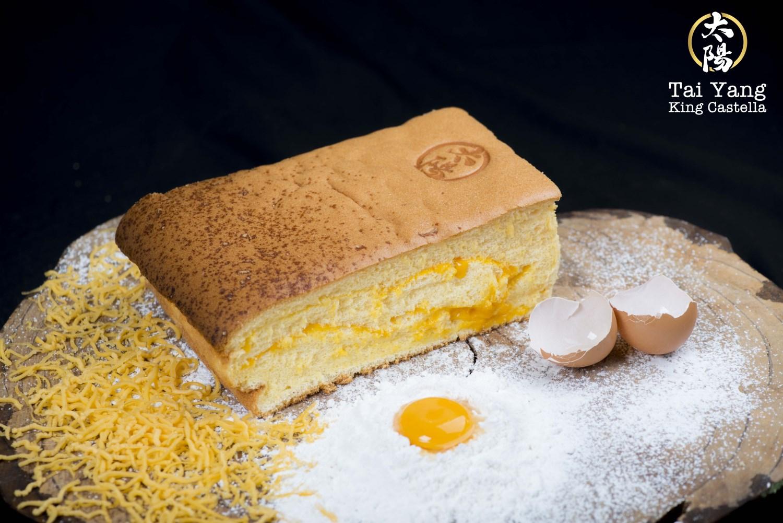 Tai Yang King Castella - Bánh Bông Lan Đài Loan - Hồ Tùng Mậu