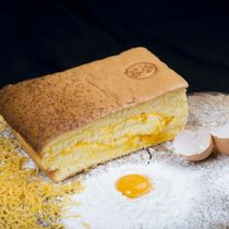 Tai Yang King Castella - Bánh Bông Lan Đài Loan