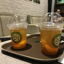 HODUHODU CAFÉ - Bánh Quả Óc Chó Well-Being Hàn Quốc - Đề Thám