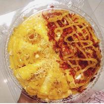Sâu Béo - Bánh Bông Lan Trứng Muối Online