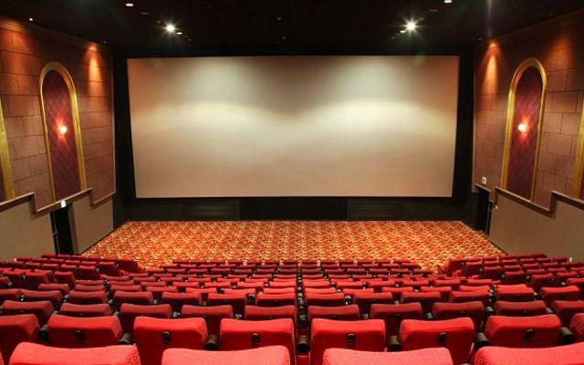 Rạp Chiếu Phim Beta Cineplex Thanh Hóa ở Thanh Hoá