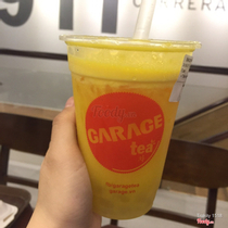 Garage Tea - Coffee & Food