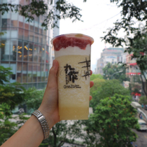 OneZo - Trà Sữa Đài Loan Với Handmade Boba