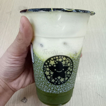 TocoToco Bubble Tea - Cộng Hòa