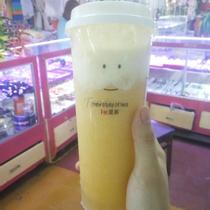 Royaltea - Trà Sữa Hồng Kông - Lý Thánh Tôn