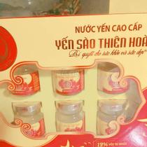 Yến Sào Thiên Hoàng - Trần Quang Khải