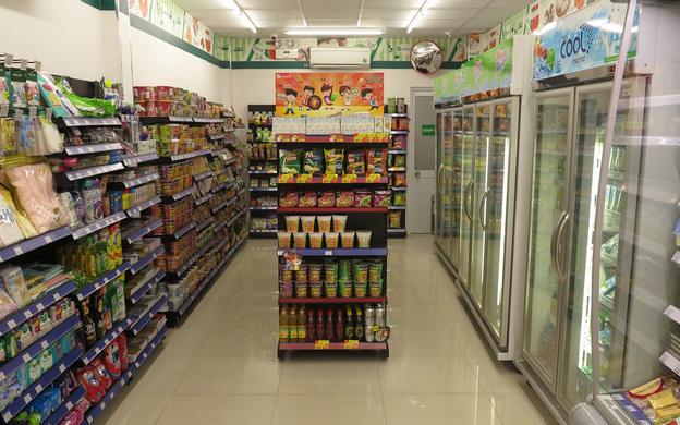 519 Hoàng Văn Thụ, P. 4 Quận Tân Bình TP. HCM