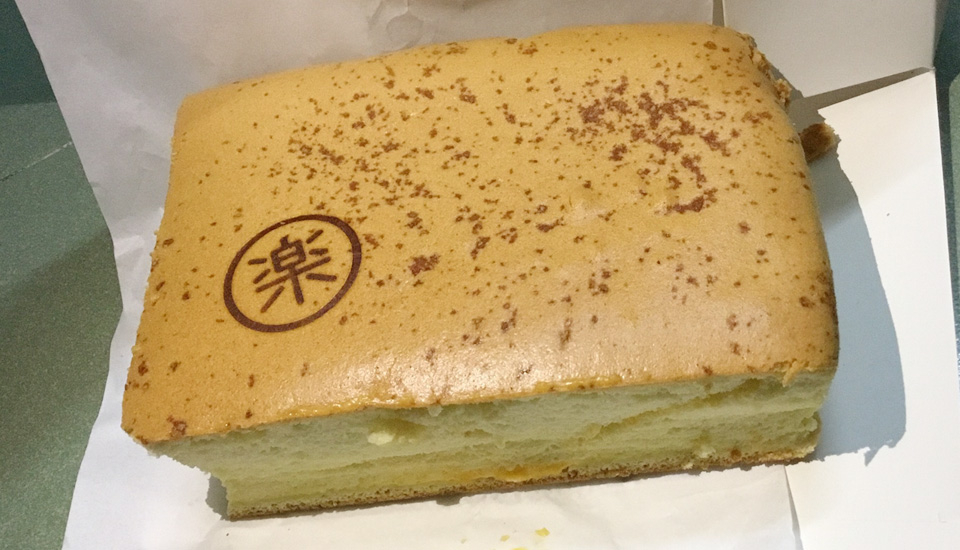 Le Castella Viet Nam - Bánh Bông Lan Đài Loan - Nguyễn Hữu Huân