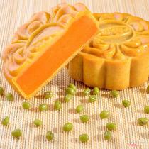 Bánh Trung Thu Bibica - Lý Thường Kiệt