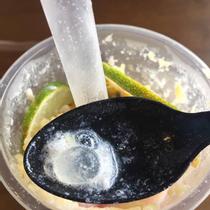 Yaso Drink Taiwan