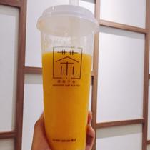Moge Tee - Trà Sữa