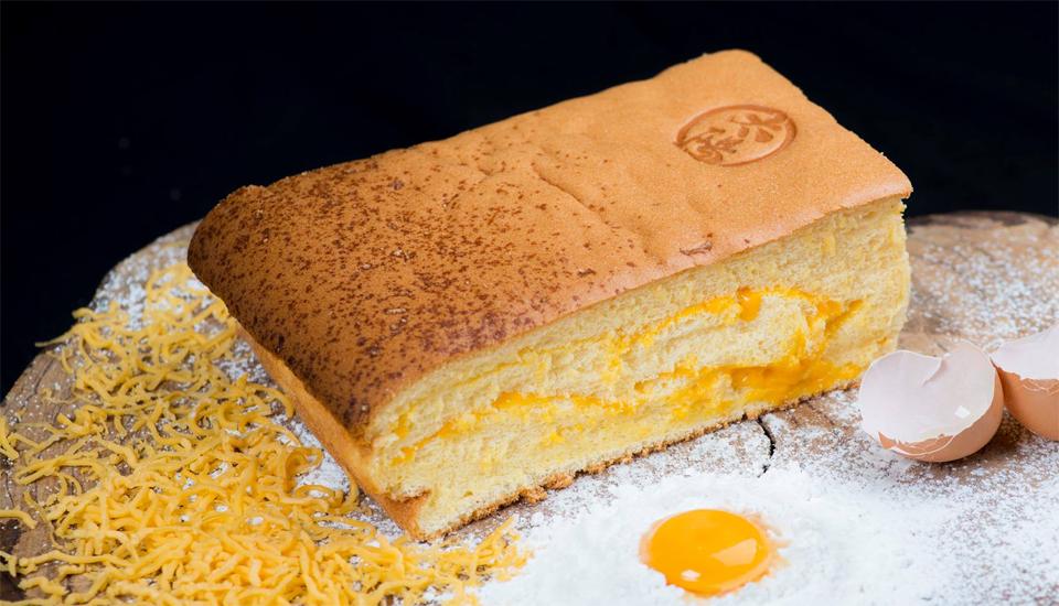 Tai Yang King Castella - Bánh Bông Lan Đài Loan - Vinhomes Central Park