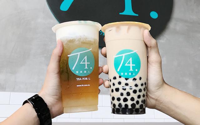 T4 Vietnam - Tea - Masteri Thảo Điền