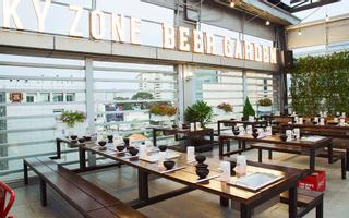 Sky Zone Beer Garden