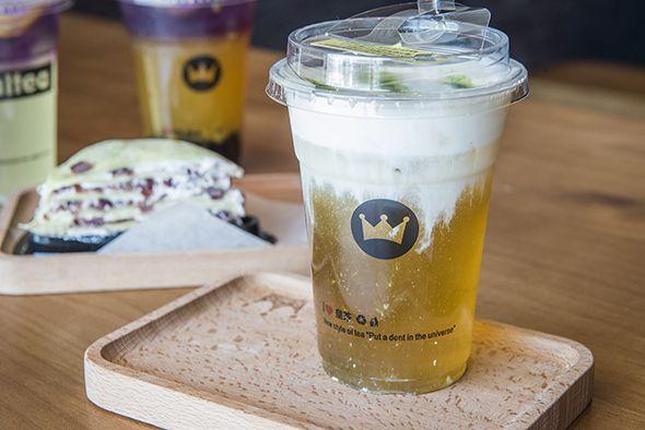 Royaltea - Trà Sữa Hồng Kông - Phổ Quang