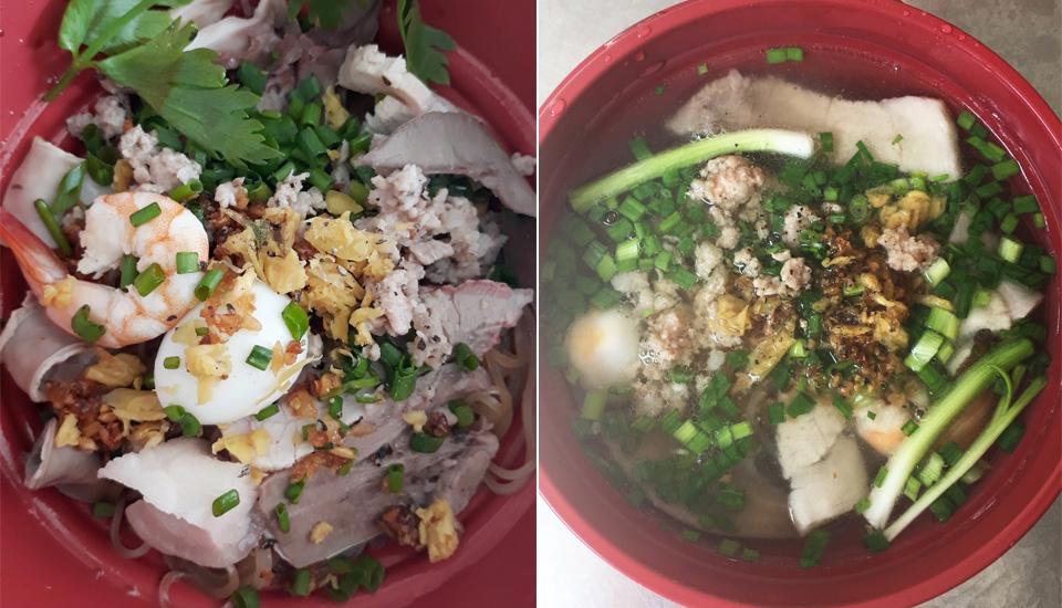 Miền Quán - Hủ Tiếu Nam Vang - Now Station Vivo