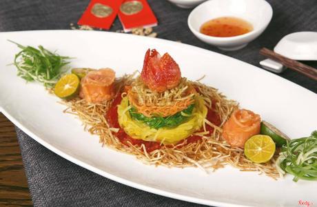 C.TAO - Chinese Restaurant