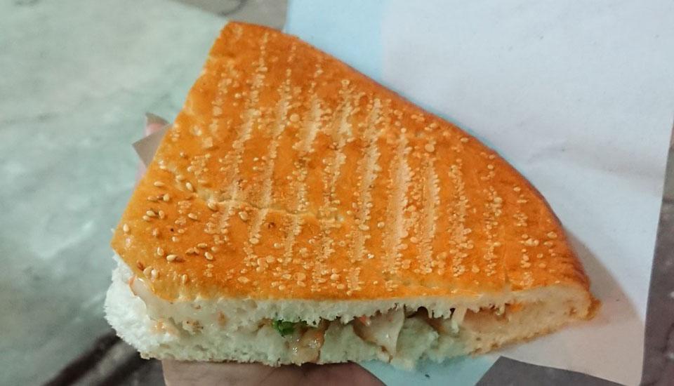 365 - Bánh Mì Thổ Nhĩ Kỳ & Cafe