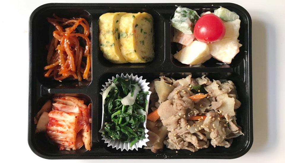 Hansine Food - Bento Hàn Quốc - Shop Online