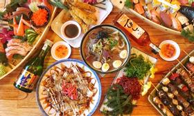 Shino - Sushi & BBQ