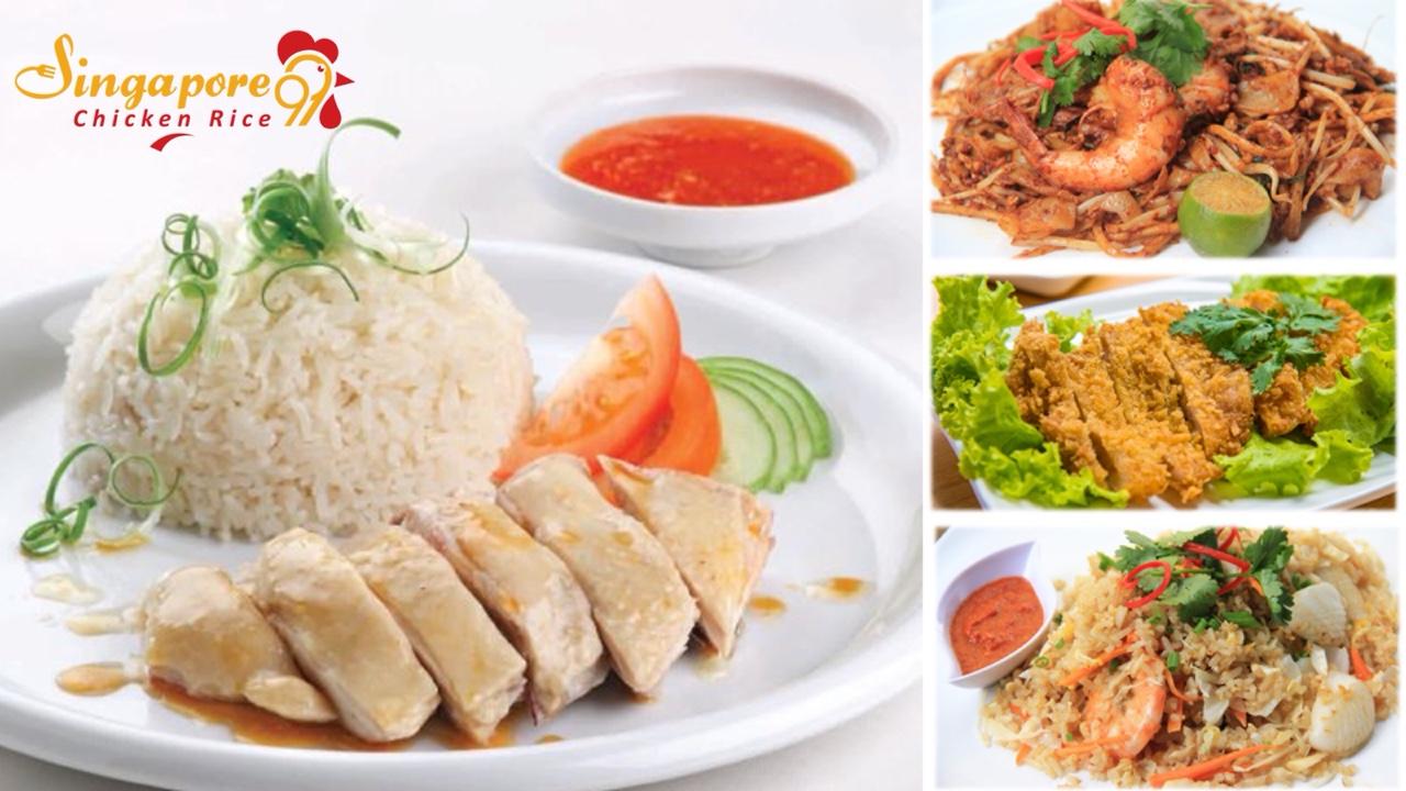Cơm Gà Singapore 99 - Chicken Rice