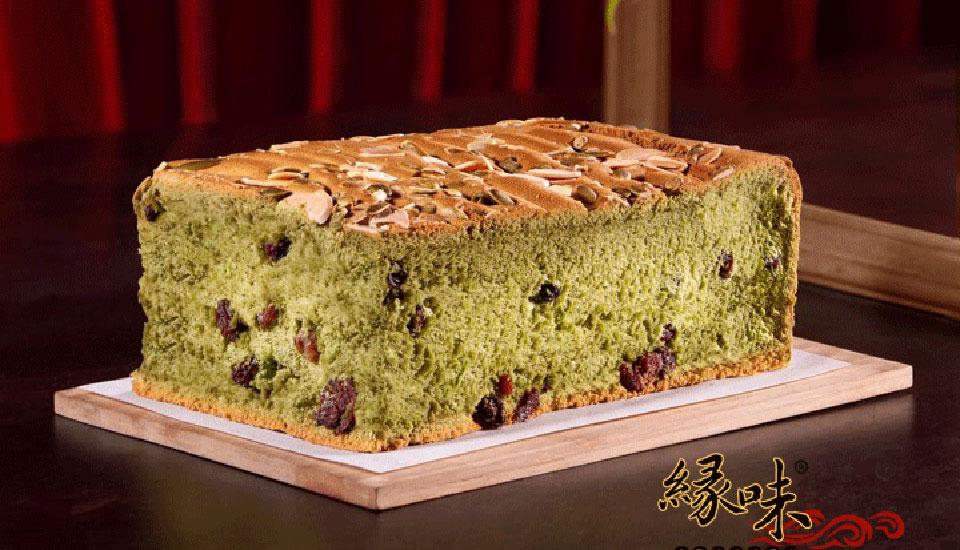 Grand Castella - Bánh Bông Lan Đài Loan - Bùi Bằng Đoàn
