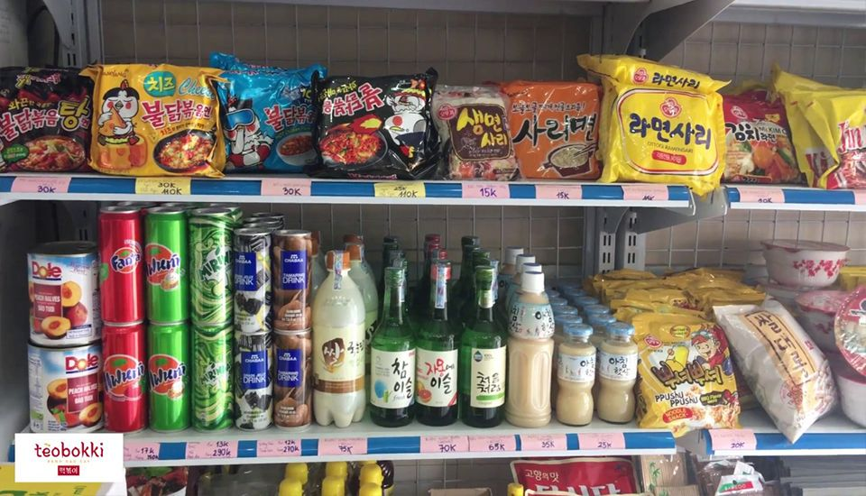 Tèobokki Store - Huỳnh Thiện Lộc