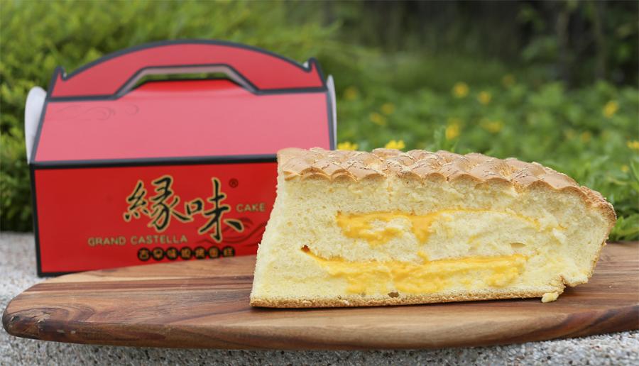 Grand Castella - Bánh Bông Lan Đài Loan - Nguyễn Tri Phương