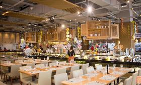 Hoàng Yến Buffet - Pearl Plaza